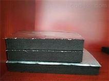 鋁箔橡塑板性能介紹