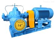 双吸离心泵中开泵蜗壳泵