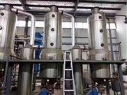 二手乳化機 二手雙效濃縮蒸發器