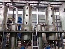 二手乳化机 二手双效浓缩蒸发器