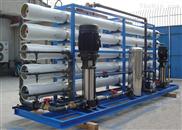 小區分質供水設備