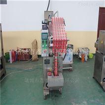 火锅底料酱料制袋式包装机