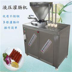 GC/50厂家供应米肠液压灌肠机
