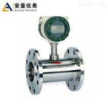 純化水流量計的選型及安裝 安量儀表