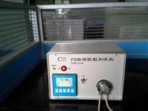CPH-1A型(小泵)pH自动控制加液机