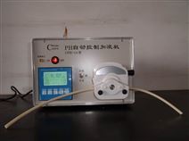 反应釜pH自动调节系统