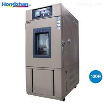 武汉高精度高低温循环试验机