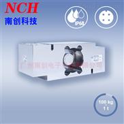 美国OMEGA LD630-15位移传感器-广州南创