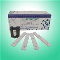 敏捷生物-镉离子快速检测试剂