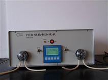 CPH-2型(小泵)pH自动加液系统