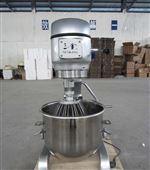 鄭州三金鮮奶機攪拌機廠家直銷