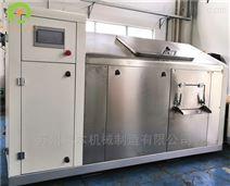 苏州鸿本机械HB-100商用有机垃圾处理设备