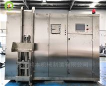 南京餐厨垃圾处理机设备厂家直销