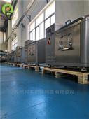 南京餐厨垃圾处理机设备厂家