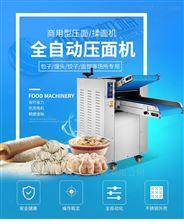 YMZD-350A商用厂家直销面制品加工设备自动压面机