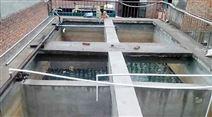 食品污水处理土建系统