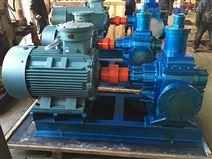 金海RCB系列保溫齒輪泵  瀝青泵  樹脂泵