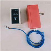 斗式提升机断链保护传感器