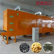 厂家直销食用大豆烘干机 东北农副产品干燥机 干果烘干设备定制