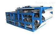 环保带式压滤机