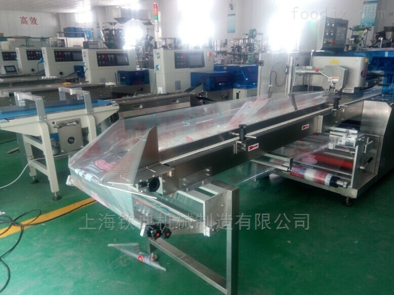全自动速冻水饺枕式包装机