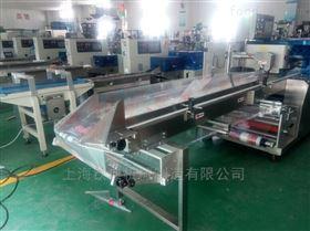 Qd-450全自动速冻水饺枕式包装机
