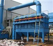 30T锅炉除尘器