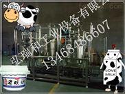 酸奶設備多少錢|小型巴氏消毒機|巴氏牛奶殺菌機多少錢