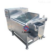 单槽全自动洗菜机大型果蔬清洗机械设备70L
