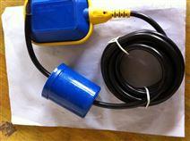 电缆浮球液位控制器KEY-5