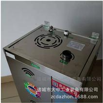 個體小戶用蒸汽發生器