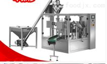 200粉剂自动包装机器