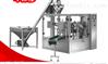 200粉劑自動包裝機器