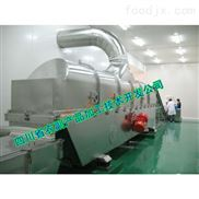达县乌梅固体饮料生产线(木山1型)