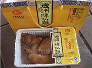 速冻水饺连续盒式气调包装机