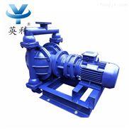DBY-50-鑄鐵電動隔膜泵
