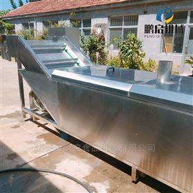 水浴式毛豆清洗机