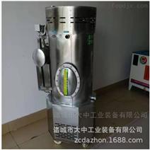 立式甲醇蒸汽發生器