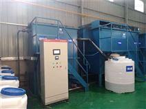 苏州全自动操作水性喷漆废水处理