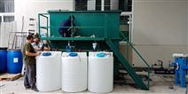 苏州水帘喷漆废水处理/废水设备厂家