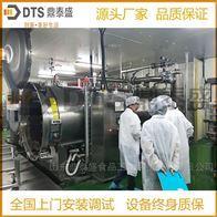 DTS-SJF江苏连续式饮料杀菌锅,食品机械设备灭菌线