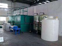 苏州喷漆废水处理/涂装废水设备