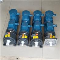 EX-CH-3化工厂专用防爆齿轮减速电机