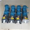 化工厂专用防爆齿轮减速电机