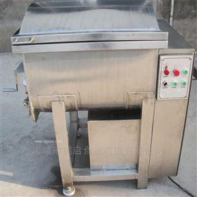 肉丸馅料搅拌设备不锈钢拌陷机