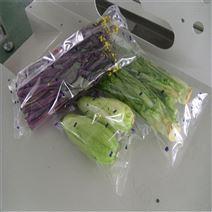 全自动水果蔬菜包装机