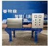 牛粪处理机(GLC-180)