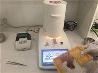 CS-002M国标法冷冻肉水分测定仪选择