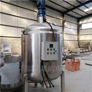 不锈钢双层电加热反应釜溶解罐发酵缸