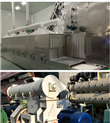 小型气流膨化机器